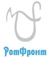 РотФронт – зуботехническая лаборатория в Санкт-Петербурге +7 (962) 714-8175